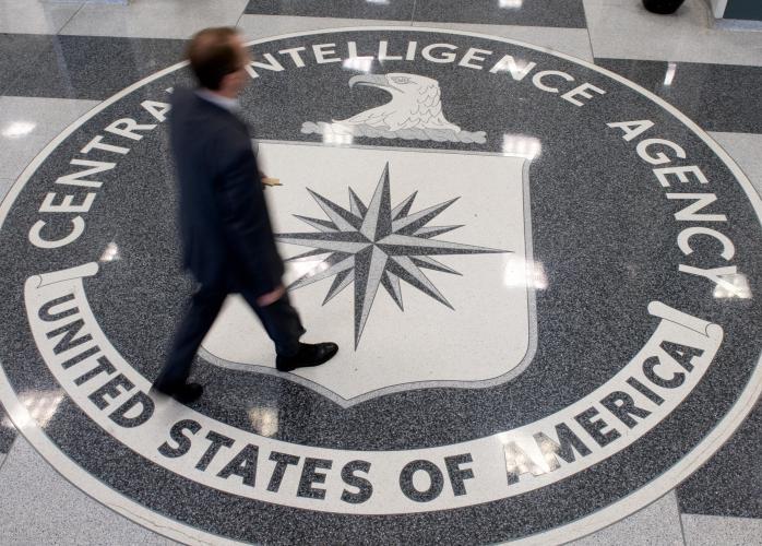 CIA nin İletişim Kurma Programı!