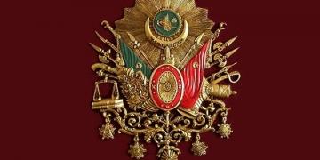 Osmanlı Arması;