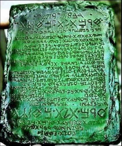 Zümrüt Tablet – The Emerald Tablet