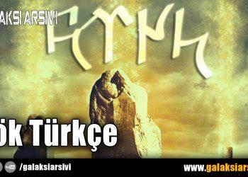 Gök Türkçe