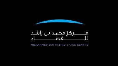 Birleşik Arap Emirlikleri, Astronot Arıyor!