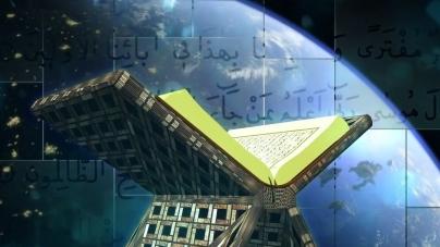 Bunlar Hep Kur'anda Yazıyor…